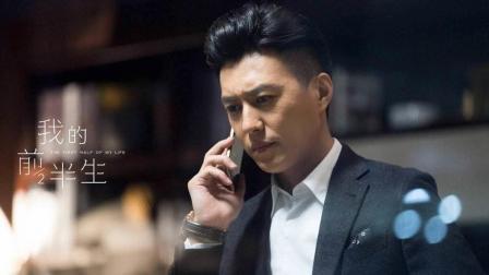 【yep-ido网】让靳东重新定义男神标准。字字珠玑, 句句良言《我的前半生》经典台词— — 贺涵的话