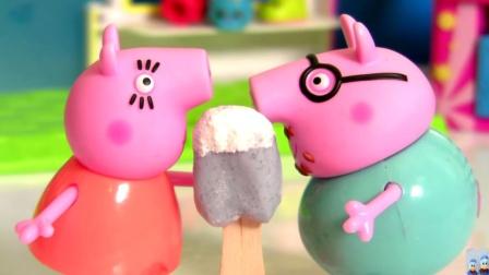 小猪佩奇DIY夏日雪糕 粉红猪小妹冰淇淋冰棒总动员