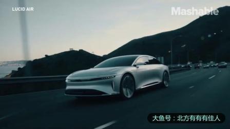 贾跃亭的开发的新能源汽车Lucid Air, 目标对手特斯拉, 价格10万美金起步