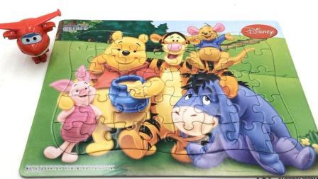 汤圆的超级飞侠玩具 第一季 超级飞侠乐迪拼小熊维尼拼图 38 乐迪拼小熊维尼拼图
