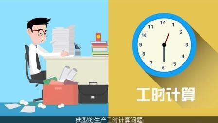 MG扁平化创意flash动画宣传片制作公司闪狼动漫传媒制作团队案例展示