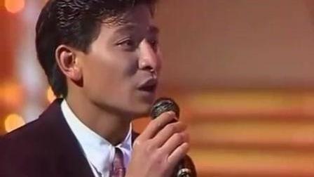 1990年刘德华张学友合唱《沉默是金》