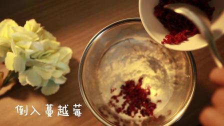 蔓越莓饼干制作方法