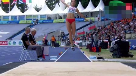 运动员比模特还美吧, 女子跳远