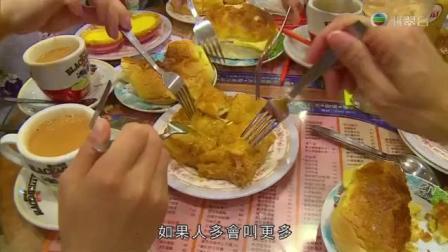 香港街头美食之让人又愛又恨又邪惡的西多士