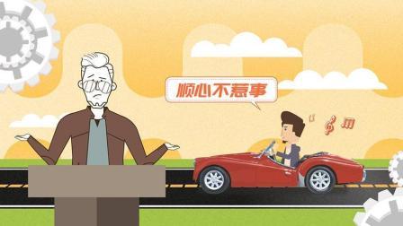 英国人总结的7种司机人格 来测测你属于哪路老司机 66
