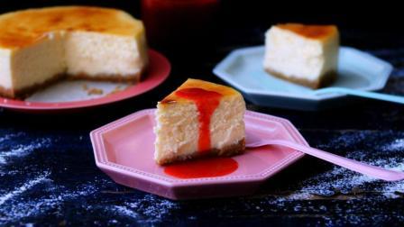 我的日常料理 第一季 风靡全美的纽约芝士蛋糕 少不了的经典下午茶