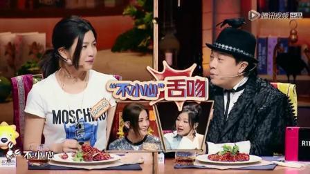 陈汉典与陈妍希拍30秒吻戏 伸舌头, 蔡康永追问感受如何, 小龙女好害羞