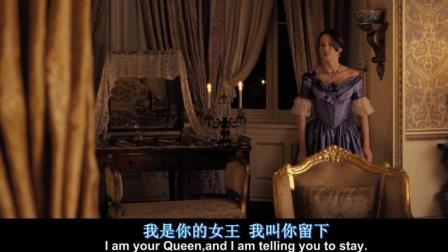 我让你走, 你才能走! 仅仅70秒的对话完美诠释了维多利亚是如何成为一代女王的!