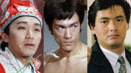 青年电影馆193: 十个最经典香港电影片段