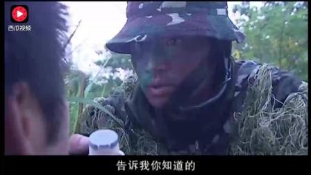 狙击生线: 歹徒被特种兵活活逼! 秃鹫被军籍