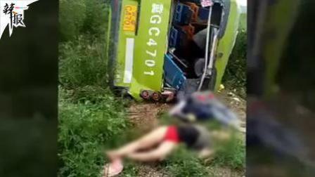 109国道货车与客车相撞 已致10人遇难10人受伤