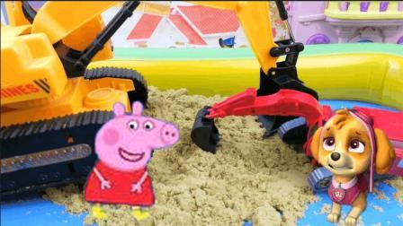 小猪佩奇太空沙 汪汪队立大功工程车挖掘机工作视频
