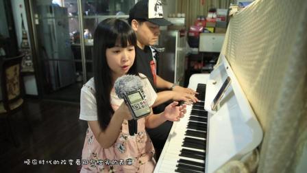 【郝浩涵梦工厂】侗族小萝莉钢琴弹唱 演员(喻迨莞尔/12岁)