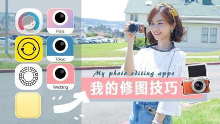 【MK凉凉】修图技巧+滤镜app分享(附对比图)