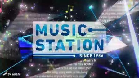 日本妹子弘中綾香体验担任 MUSIC STATION 来宾的感觉