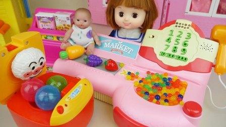 娃娃做收银员玩具视频