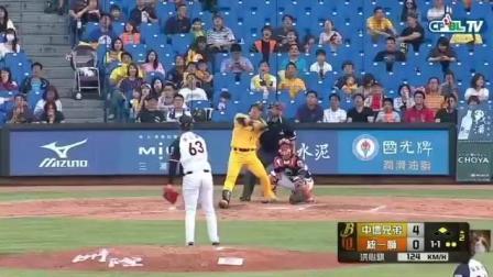 看看体育棒球  不可思議全壘打精彩视频