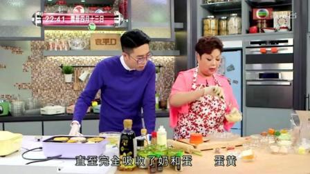 肥妈煮饭! 简易5分钟早餐, 大阪烧, 一口酥皮蛋挞, 羊肉姜葱饭, 美味