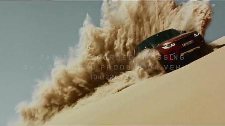 驰骋天下, 揽胜运动版打造穿越最大沙漠的最快记录