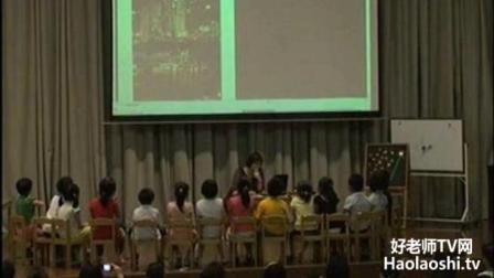 幼儿园中班绘本《晚上》应彩云(1)