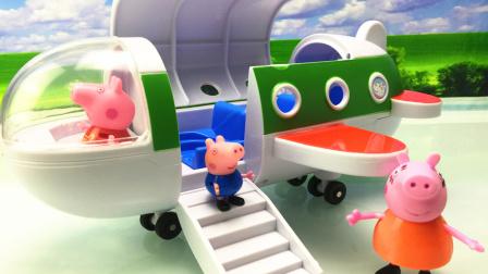 天天趣玩亲子玩具 第一季 小猪佩奇玩具飞机亲子过家家