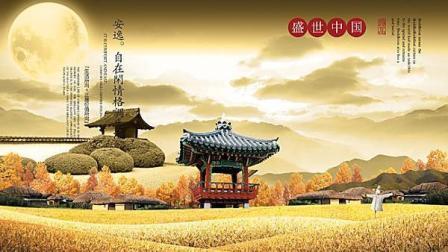 啊懂啊 第一季 世界上哪四个国家的国名是中国册封的 12