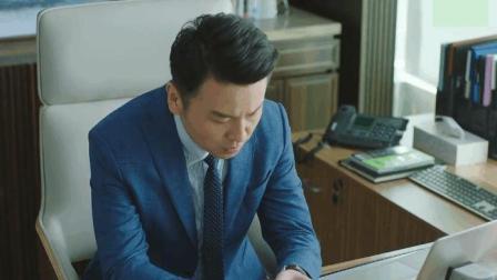 《我的前半生》陈俊生偷听罗子君和贺涵谈话, 心里不是滋味