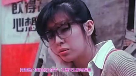 《长短脚之恋》一部27年前让人大饱眼福的喜剧片, 女主角与女配角各个美若天仙