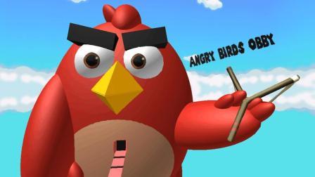 【愤怒的小鸟模拟器】乐高小游戏惊险通关, 展示极限走位! (下)Roblox小格解说