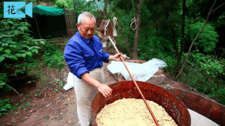 四川农村储藏在地窖里的东西, 不仅能防止血管硬化, 还能补肾壮阳!
