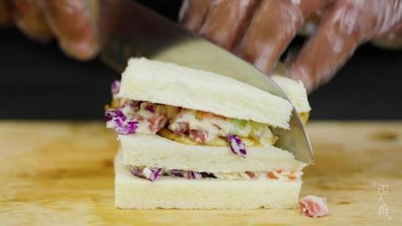 四人厨丨超有料的蔬菜沙拉三明治!