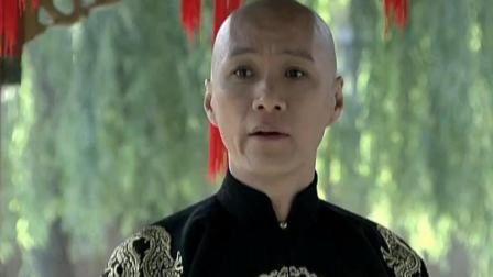 最后的王爷: 大清亡国, 冯远征扮妇女逃出盘查