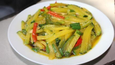 清炒嫩南瓜丝, 色香味的家常菜做法!