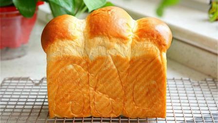教你做超软、奶香浓郁的经典北海道吐司