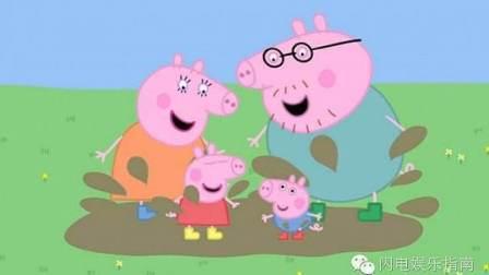 小猪佩奇玩具 粉红猪小妹给美女换衣服过家家