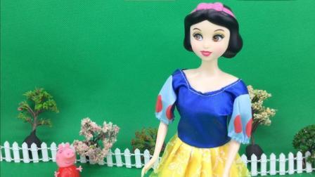 小猪佩奇玩具 2017 小猪佩奇玩会唱歌跳舞的白雪公主 电动玩具
