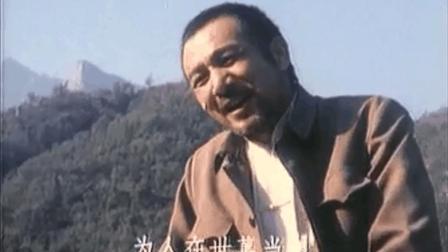 豫剧《倔公公犟媳妇》1985, 郭健民 为人在世莫当舅