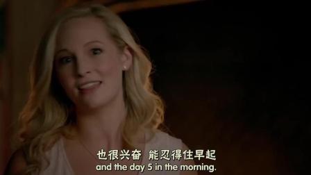 《吸血鬼日记》第八季确认是最终季, 几大主演深情
