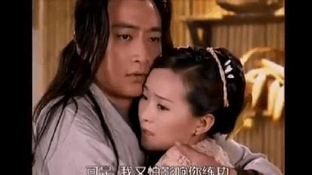 邵峰不停的练习长生剑法, 一听到老婆王艳回来马上飞奔而去