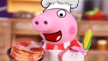 小猪佩奇烤草莓蛋糕 粉红猪小妹当厨师