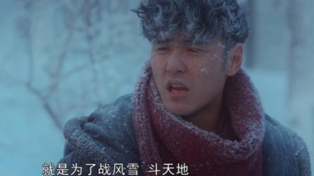 《鬼吹灯之黄皮子坟》第12集大结局花絮