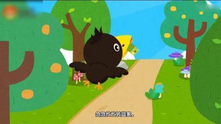 《小乌鸦爱妈妈》儿童动画儿歌