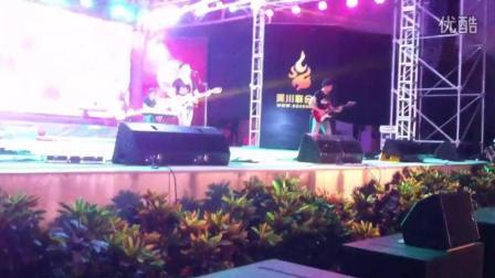 啊浩 与 卡文乐队 吴川梅录万和城粤西大型音乐节!