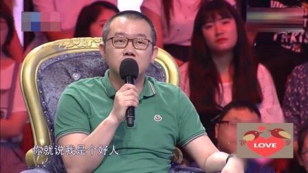 爱情保卫战涂磊老师最生气的一次, 骂男生良心让狗吃了吗?