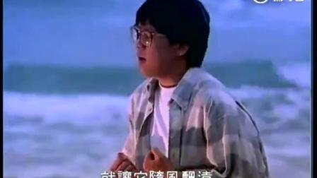 张雨生《大海》经典老歌!