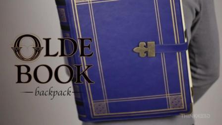 魔导书背包