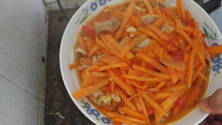 胡萝卜的功效与作用 胡萝卜番茄炒肉的做法视频
