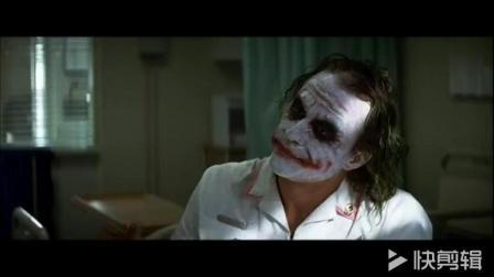 蝙蝠侠: 黑暗骑士-不是蝙蝠侠赢了而是小丑不想玩了。