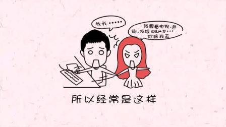 结婚动画短片制作  动漫视频定制 婚庆开场卡通